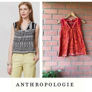 {Anthropologie } Meadow Rue Geo Stitched Tank | XS